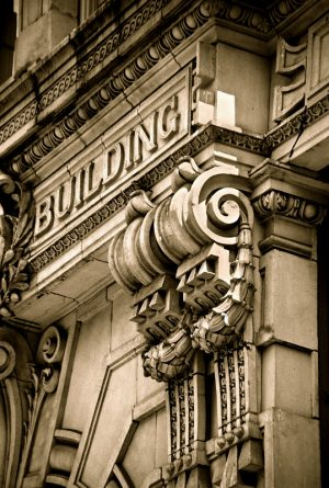 Vivian Avery - Arch Detail sepia black and white Boston architecture archway cornice column photographs