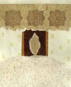Janet Richardson Baughman Mixed Media leaf abstract in Neutral Light Green Ochre Gold Beige Cranberry