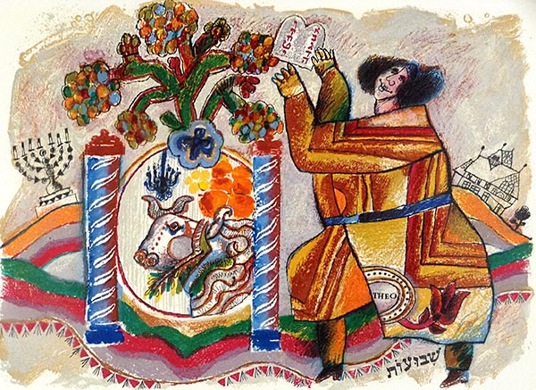 Theo Tobiasse - From the Shavuot Series judaica print of woman reading tablet with ox and menorah