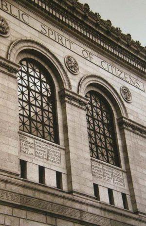 Vivian Avery - Spirit of Citizens sepia black and white Boston architecture boston public library photographs