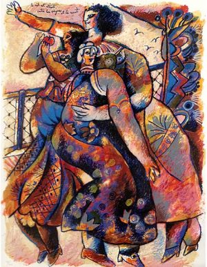 Theo Tobiasse - Le Ciel est Etroit Entre les Vagues et la Nuit judaica print of people embracing and reaching up