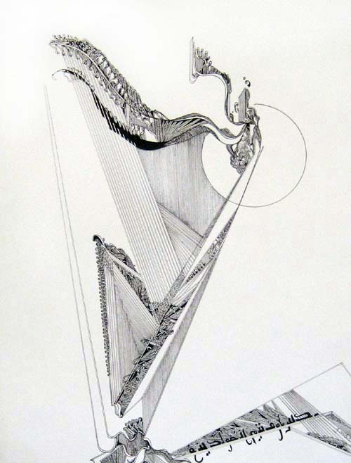 Gary Smith - Harp Pen Ink Paper Musical Abstract Black Strings Contemporary