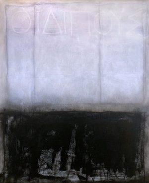 Anthony James painting of black and white color blocks with Greek letters at top